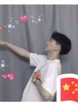 ranxing, 22  , Ningbo