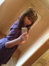 Angelina, 24, Russia, Novosibirsk