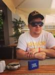 Igor, 25, Moscow