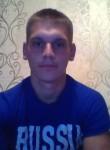 igor, 27  , Kinel-Cherkassy