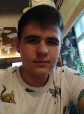 Vladislav, 19, Ukraine, Kiev