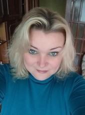 IRINA, 50, Russia, Kerch