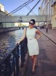 Dinara, 29, Saint Petersburg
