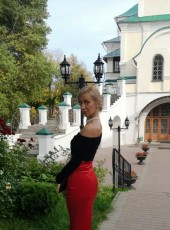 Olga, 32, Russia, Moscow