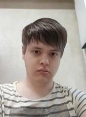 Mikhail, 24, Russia, Barnaul