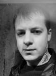 Артём , 28 лет, Дніпропетровськ