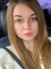 Ksenia, 26, Russia, Moscow
