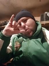 Maks Garbar, 24, Ukraine, Korosten