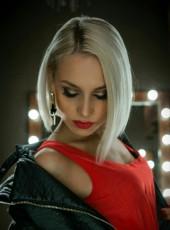 Наташа, 23, Рэспубліка Беларусь, Горад Гомель