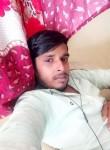 Arjun, 22  , Arcot