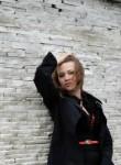 Elina, 31  , Uchaly