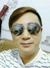 黄立斌, 38, China, Shenzhen
