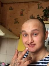 Aleksey, 26, Russia, Severomorsk