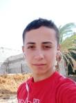 محمود ابو حرب , 18  , Al Minya