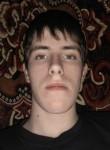 Danil, 20  , Chunskiy