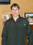 Алексей, 33 года, Чайковский