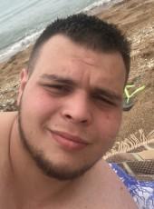 Kirill, 24, Russia, Sergiyev Posad