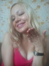 Asya, 32, Russia, Ussuriysk