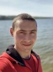 Artyem , 23, Kramatorsk
