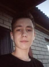 Aleksandr , 21, Russia, Nizhniy Novgorod