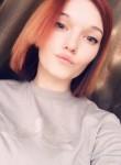 Alena, 23, Tambov