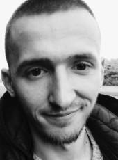 Богдан, 25, Україна, Хмельницький