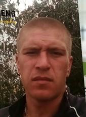 vasiliy, 29, Ukraine, Polohy