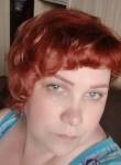 Natali, 46, Adler