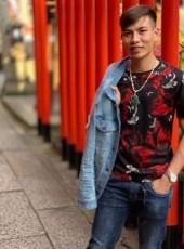 Bảo anh, 26, Japan, Hiroshima-shi