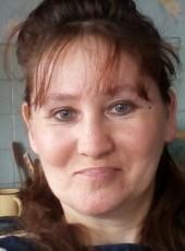 Марина, 46, Россия, Волгоград
