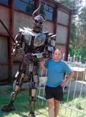 Руслан КО, 35, Україна, Боярка
