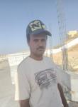 Dfgh, 24, Riyadh