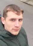 Никита, 24 года, Хоста