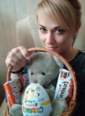 Ekaterina , 30, Ukraine, Kamenskoe