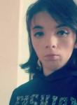 Христина, 18, Lviv