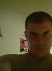 Сергей, 38, Россия, Красноярск