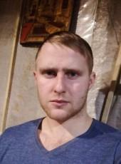 Roman, 22, Russia, Shchigry