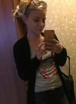 Belka, 26, Moscow