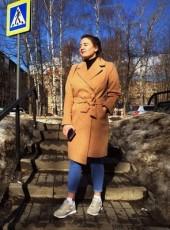 Светлана, 20, Россия, Москва