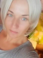 Natalya, 44, Belarus, Minsk