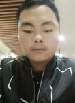 赵强, 22  , Guangyuan