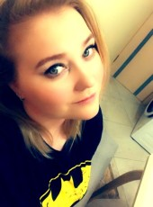 Nataliya, 30, Russia, Saint Petersburg