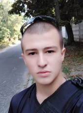 Ilya, 22, Ukraine, Berdyansk