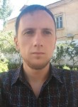 Артем, 29 лет, Toshkent shahri