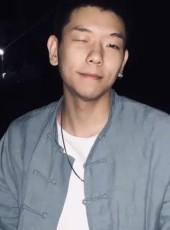 Slion, 22, China, Hangzhou
