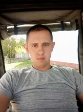 Viktor, 25, Russia, Moscow