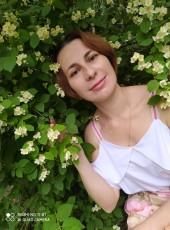 Alena, 44, Ukraine, Kramatorsk