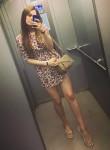 Natali, 24  , Izhevsk