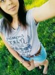 Юлия, 21 год, Екатериновка