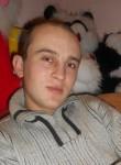 АНДРІЙ, 29, Ternopil